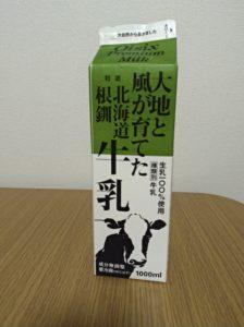 オイシックスの北海道根釧牛乳