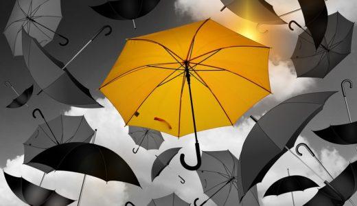 【通勤時に役立つ】雨でも快適に過ごせる!防水性のあるビジネスアイテムを紹介します!