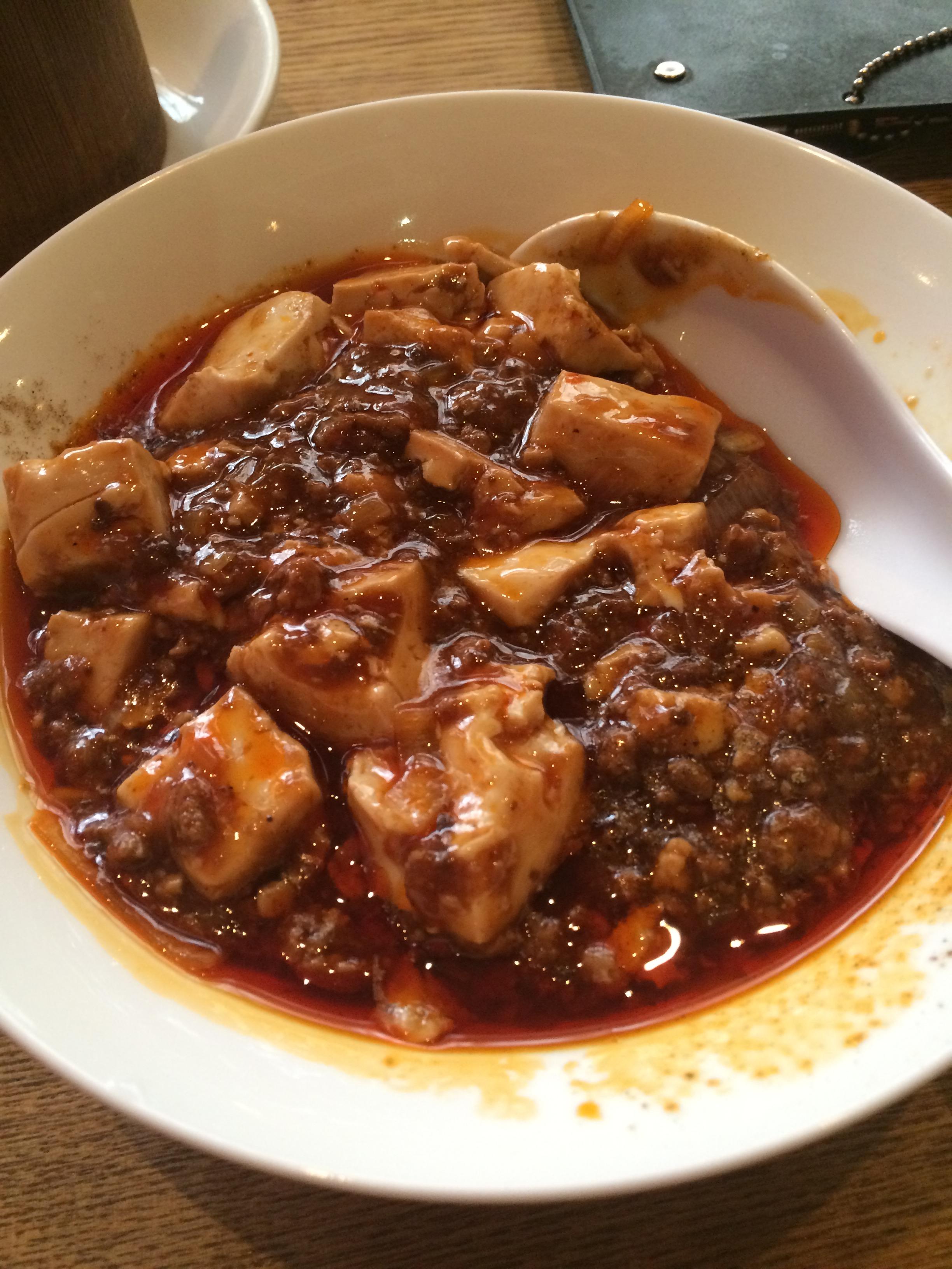 四川厨房 美 ミニ麻婆豆腐