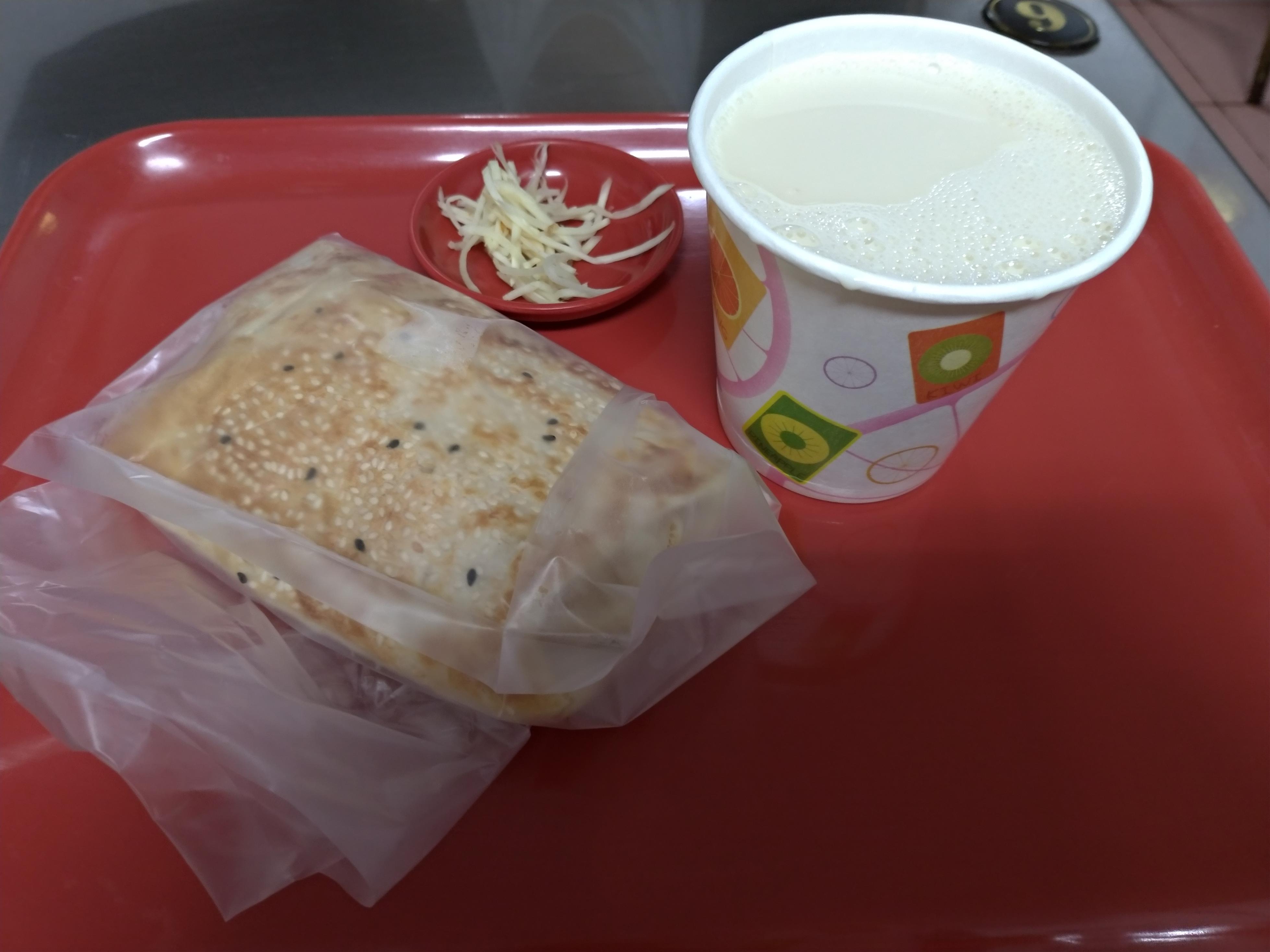 四海豆漿大王 朝食