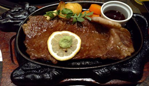 水戸市でステーキが食べられるオススメの飲食店を紹介します!!