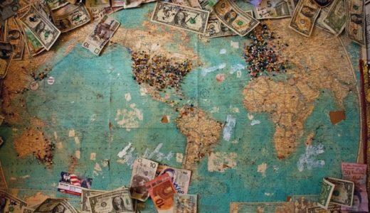 【SBI証券】外貨建てMMFの追加買付単価が変更に!米ドルの運用先は「外貨建てMMF」がオススメ!