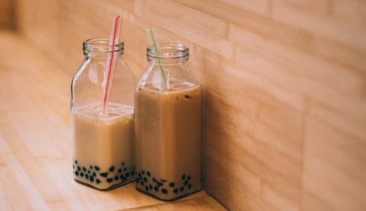【プチアレンジ】自宅でタピオカ入りのカクテルを作ろう!紅茶リキュールやカルーアで大人の味