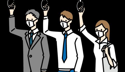 【株主優待】ホギメディカルの株主優待で貰ったマスクがなかなか良かった件